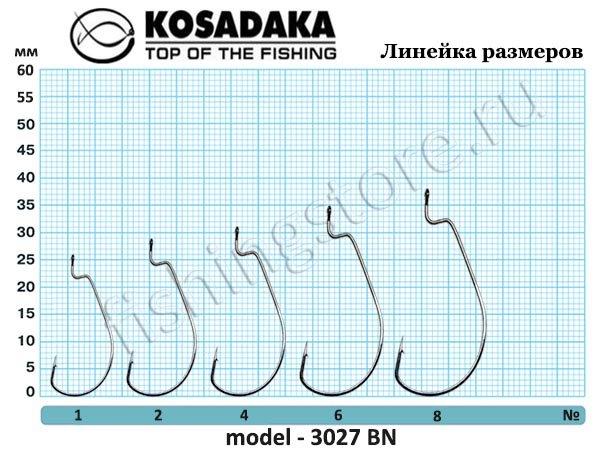 офсетные kosadaka