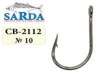Крючки Sarda Feeder Hook FH-2112 - № 10